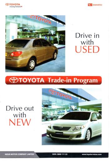 Toyota Walton Motors   Gold Category Dealership  